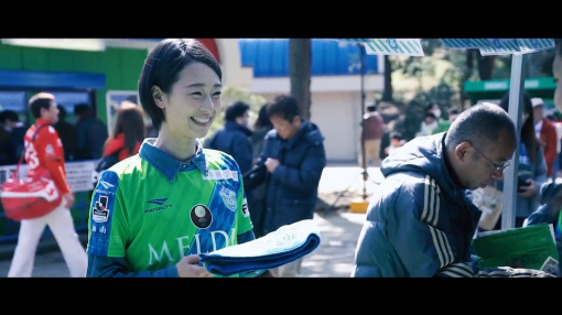 "Shonan Bellmare ""How to explore Bellmare"""