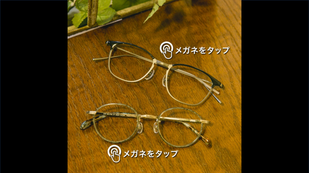 JINS SNAP Autumn/Winter Best Collection