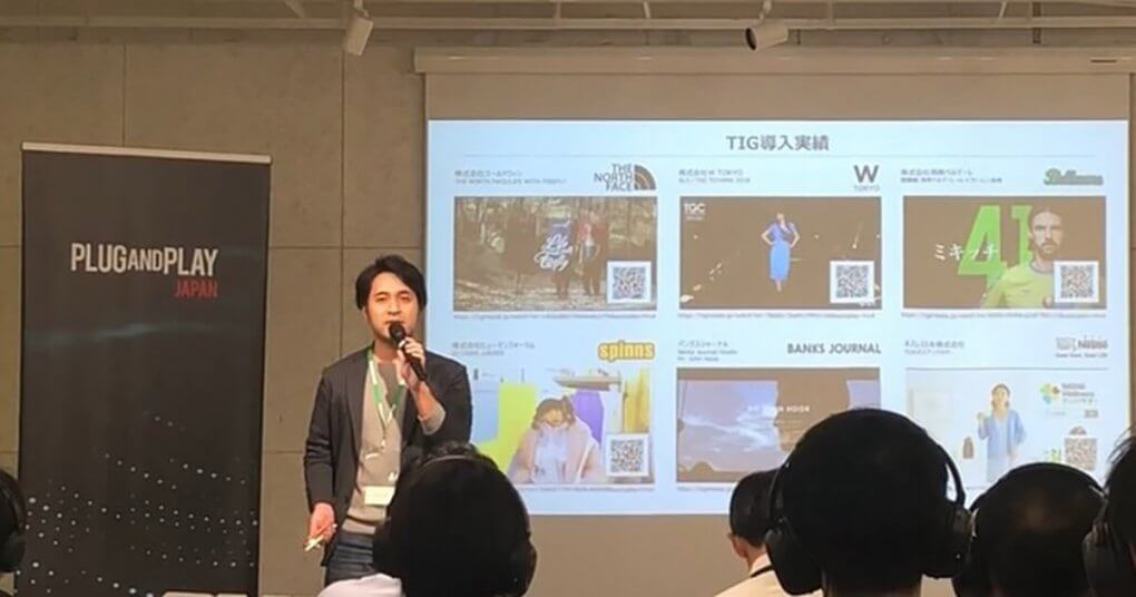 We were selected to participate in Batch 2 of Plug and Play Japan's Acceleration Program.