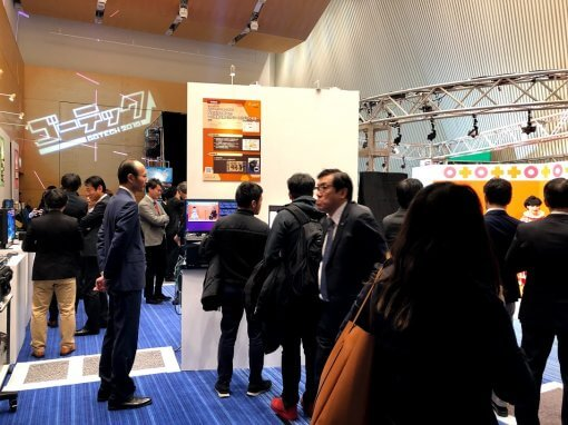 PARONYM had a booth at TV Asahi's GOTECH 2019,<br></noscript> a technology exposition showcasing cutting-edge technology