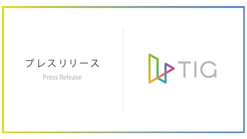 Formation of business alliance between Paronym and NTT Docomo regarding touchable video technology TIG
