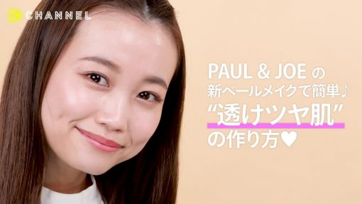 C CHANNEL × PAUL & JOE