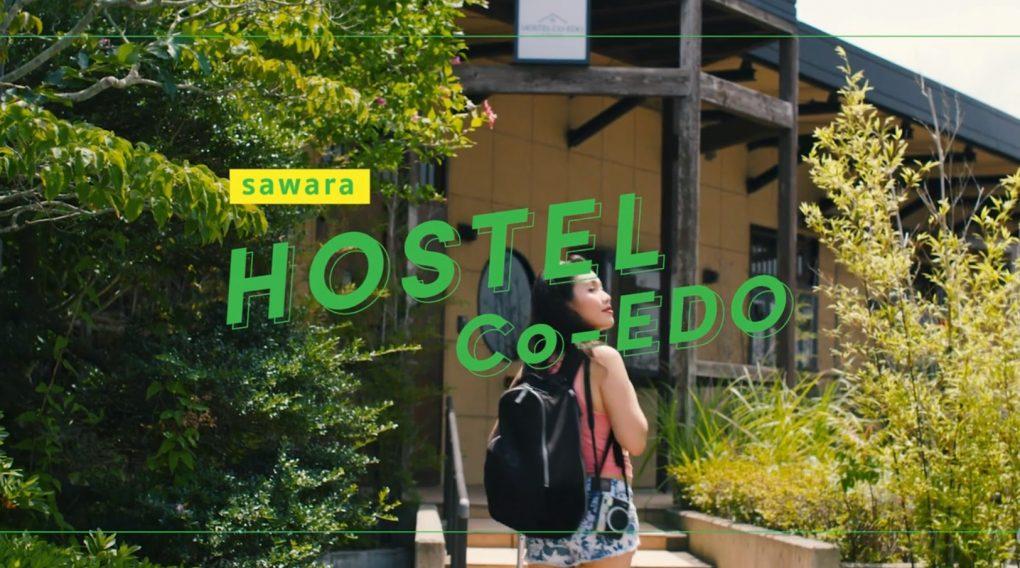 TWO DAYS TRIP IN SAWARA/株式会社ニッポニア・サワラ/株式会社エレファントストーン