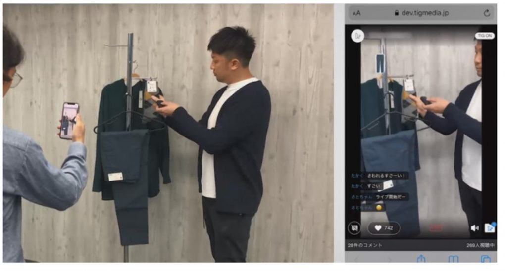 """【メディア掲載】ZOZO Fashion Tech Newsに掲載されました<br></noscript>""""店舗にいるようなオンライン体験!<br>「TIG LIVE」による新しいライブコマースとは?"""""""