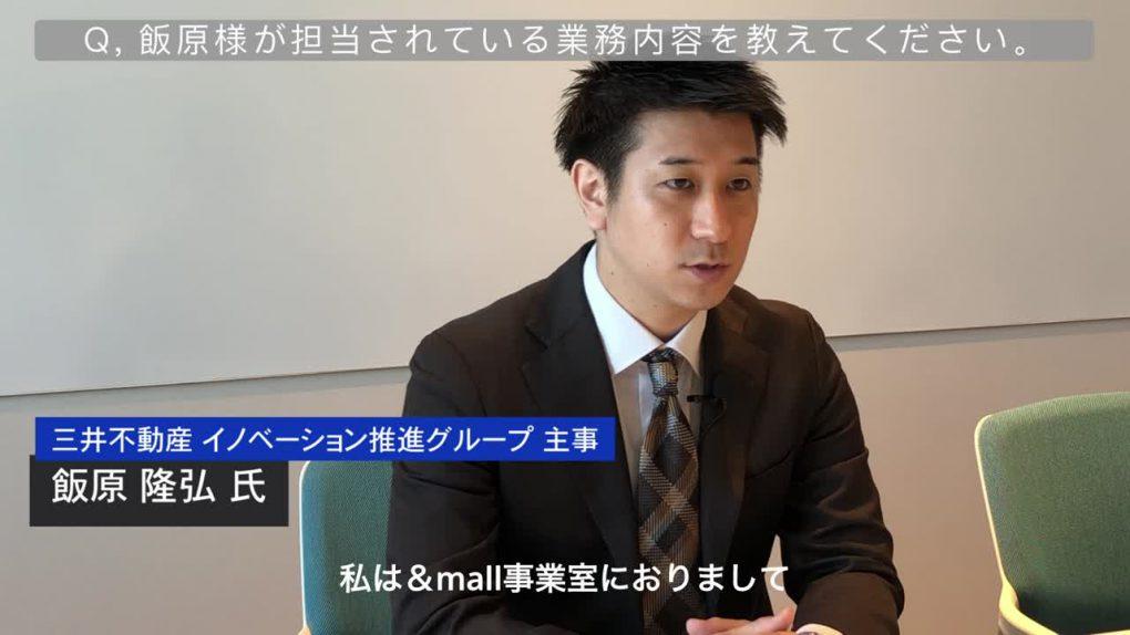 【Tig LIVE事例インタビュー/三井不動産様】<br></noscript>店舗スタッフさんを通して、ユーザーへと魅力を伝える「ららぽーと」のライブコマース戦略とは